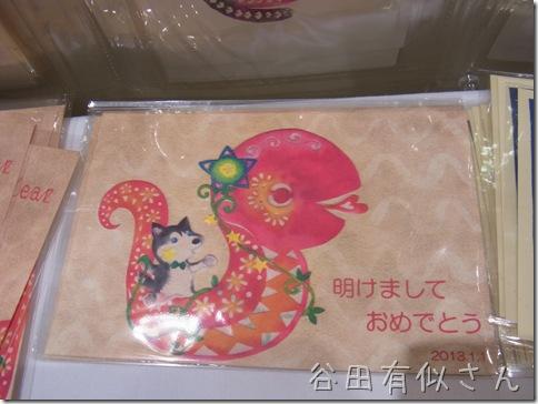 RIMG0063_thumb-2012冬の汐博 クリエーターズマーケット