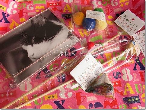 RIMG02380002_thumb-今晩21時~。カレンダーとおもちゃの福袋2種できました。