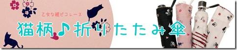 e589f746e2de-石鹸が大漁~!/6月中のセール。