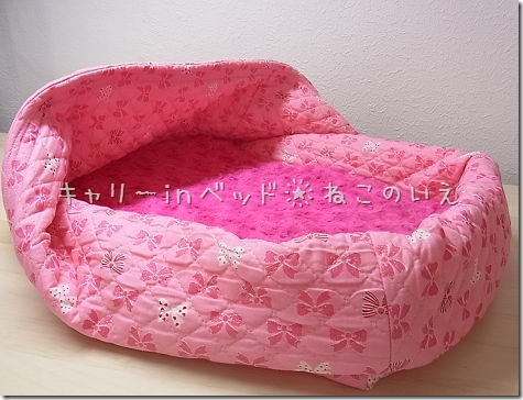 resize0855_thumb-にゅー★キャリーinベッド りぼん柄ピンク