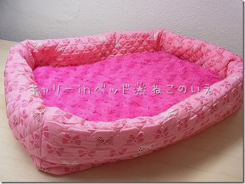 resize0856_thumb-にゅー★キャリーinベッド りぼん柄ピンク