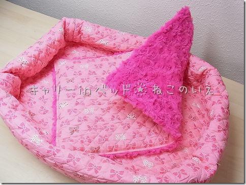 resize0859_thumb-にゅー★キャリーinベッド りぼん柄ピンク