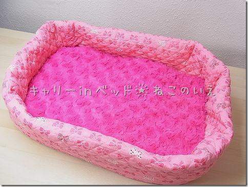 resize0862_thumb-にゅー★キャリーinベッド りぼん柄ピンク