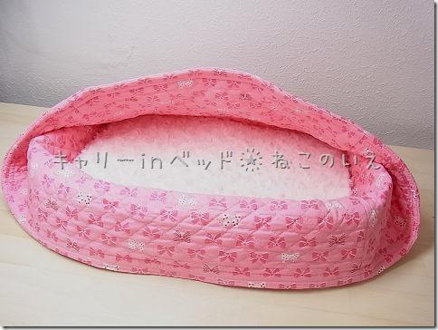 resize0864_thumb-にゅー★キャリーinベッド りぼん柄ピンク