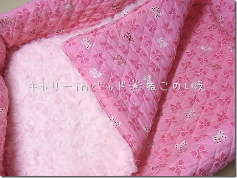 resize0869_thumb-にゅー★キャリーinベッド りぼん柄ピンク