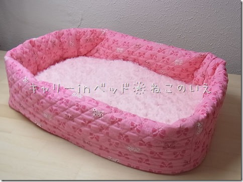 resize0871_thumb-にゅー★キャリーinベッド りぼん柄ピンク