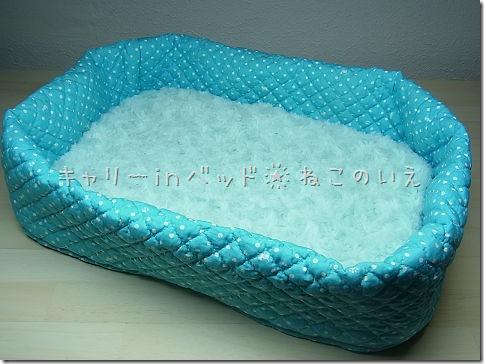 resize0882_thumb-にゅー★キャリーinベッド ネコ入り水玉3色