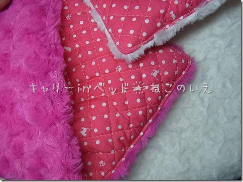 resize0883_thumb-にゅー★キャリーinベッド ネコ入り水玉3色