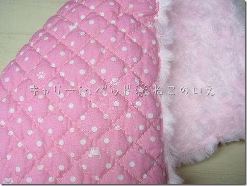 resize0886_thumb-にゅー★キャリーinベッド ネコ入り水玉3色