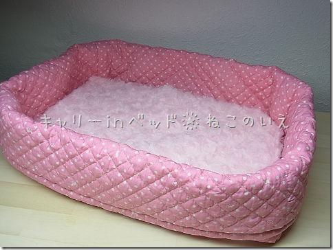 resize0887_thumb-にゅー★キャリーinベッド ネコ入り水玉3色