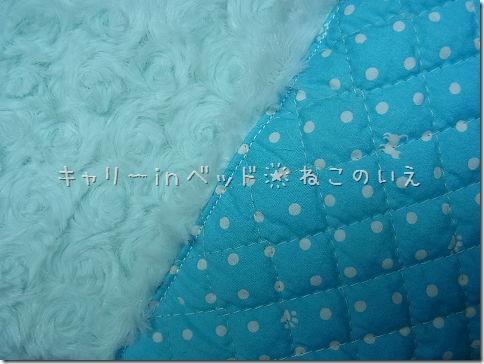 resize0888_thumb-にゅー★キャリーinベッド ネコ入り水玉3色